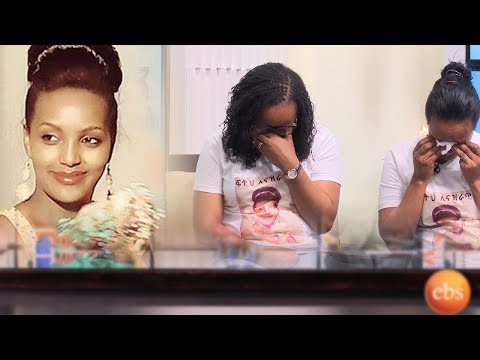 Ethiopian Faces Exec*tion In China!