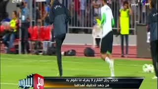 مع شوبير - أحمد ناجي: بتفرج علي حارس شاب لقيت الحضري ذي قرد عندة 44 سنة بيطنطط
