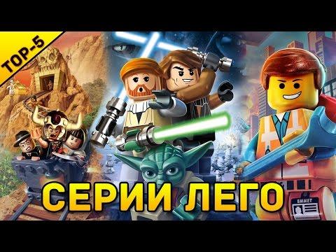 TOP-5 Lego: Самые популярные закрытые серии Lego