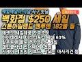 [노래방 / 반키내림] 최고의 행운(드라마 '괜찮아 사랑이야') - 첸(EXO) (KARAOKE / MR / KEY -1 / No.KY48538)