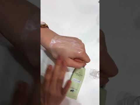 Pittoresco Tone Up Effect Cream (50ml)素颜霜