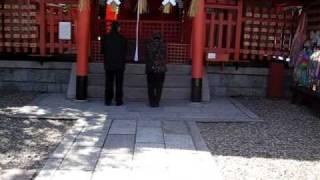 séjour Japon - Avril 2010