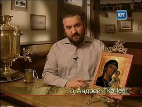 День Ангела Александр, Анна 4.11