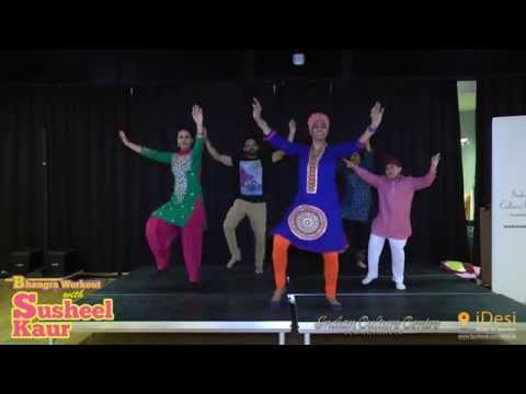 Bhangra Workout with Susheel Kaur