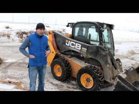 Погрузчик JCB 225 Power Boom
