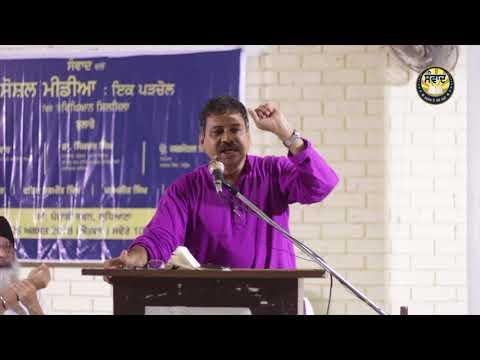 Social Media And Politics, Various Narratives; By Dr.Deepak Pawar