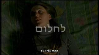 Shnat Effes (Trailer)