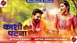 Kashi Hile Chhapra Hilela Ho Tohari Lachke Jab Kamariya Ta Sara Jila Hilela #Ritesh Pandey- #2020