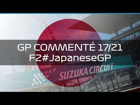 Fuel F1 manche 17 Japon commenter par Sableg/Lebron