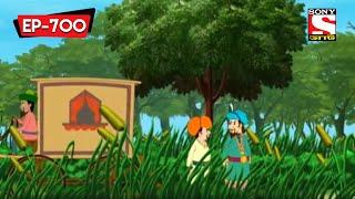 Forest Management | Gopal Bhar | Episode - 700