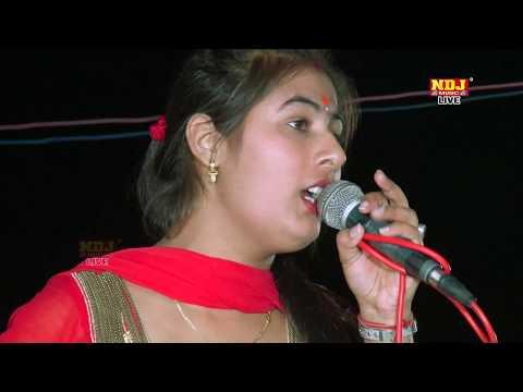 ✔ Latest Haryanvi Ragni # Jo Ora Ne Bada Batave Khud Bada Hoga # New Song 2017 Haryanvi # NDJ Music