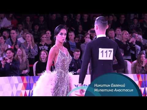 Никитин Евгений - Милютина Анастасия, Tango, Чемпионат России 2020