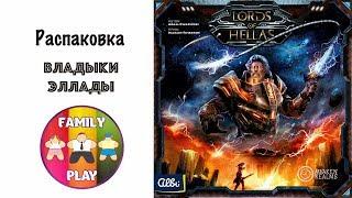 видео владыки эллады настольная игра