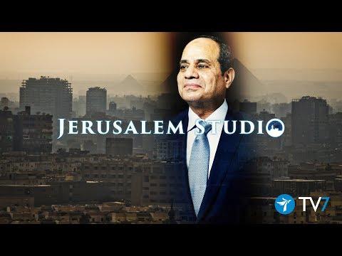 Egypt 2019 - Jerusalem Studio 394