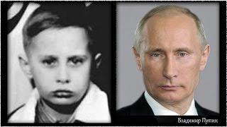 Политики в детстве и спустя время | Путин, Обама, Гитлер и др.