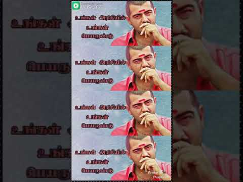 Red Ajith cut song