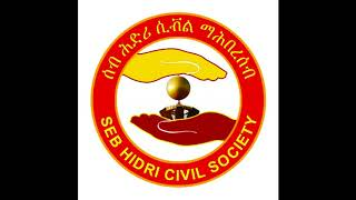 Seb Hidri Civil Society