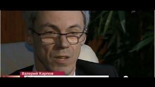 Смотреть видео адвокат карпов сергей викторович