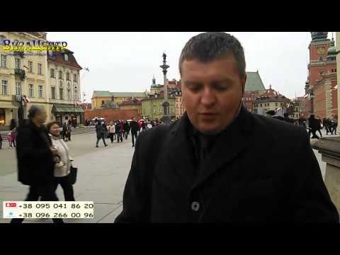 Оформление визы в Польшу,  занимает срок до 14 рабочих дней