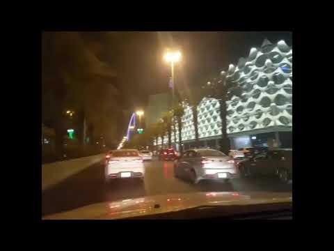 Downtown Riyadh  (SAUDI Arabia).