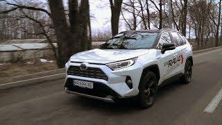Тест-Драйв Toyota Rav4 - 2019. Отзывы.