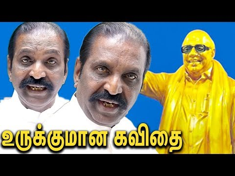 ஒரு மலையே சிலையானது : Vairamuthu Emotional Poem For Kalaignar | Karunanidhi Statue