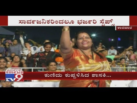 'Karavali Utsav' Celebrated in Karwar   Ankola MLA Roopali Naik Inaugurates Fest