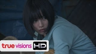 Repeat youtube video True Asian HD (CH.113) - Amachan