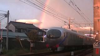 西武向け001系E編成 EF210-102牽引甲種輸送 三島通過で虹が出た!
