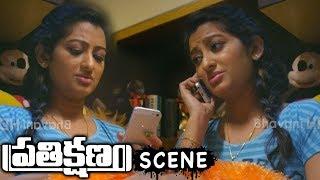 Tejaswini Prakash Gets Feared With Unknown Voice - Prathikshanam Movie Scene