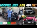 Jeeps Market | Custom Modified | Jeep Rs40K only/- Thar, Gypsy, Ambassador In Cheap Price