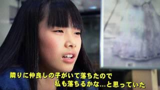 西山怜那ちゃん紹介.