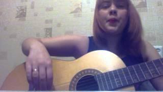 Андреева под гитару половинка