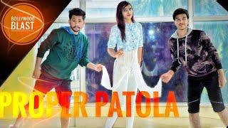 Proper patola dance l Badshah l diljit l satyam tomar choreography l