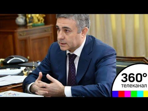 Глава Лосино-Петровского выступил с обращением перед жителями