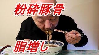 日光畜産小分け粉砕豚骨 https://meat-nikko.co.jp/ 私が出ている。テレ...