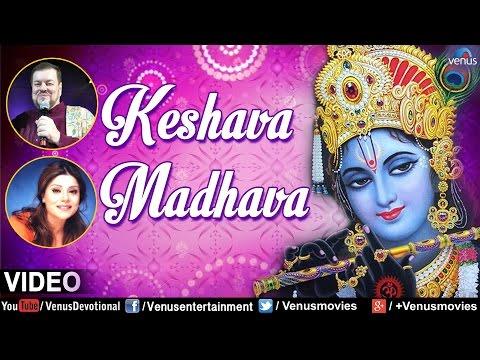 Keshava Madhava Lyrical Video : Sai Krishna | Singer - Nitin Mukesh & Saapna Mukerji