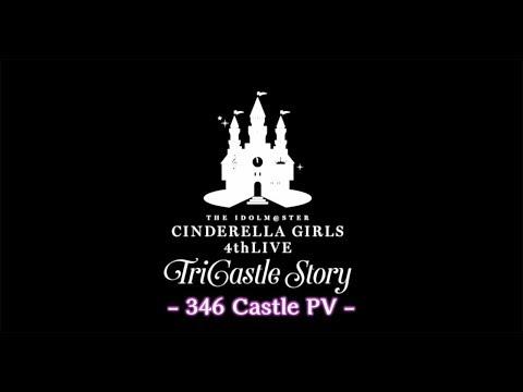 https://columbia.jp/idolmaster/ 【初回限定生産】 『THE IDOLM@STER CINDERELLA GIRLS 4thLIVE TriCastle Story』 COXC-1211-7 ¥32037+税 (税込¥34600) ...