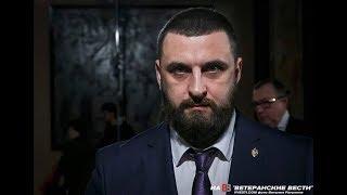 Лидеры современности с Андреем Жидковым. Зеленые береты. Ветеранские вести.