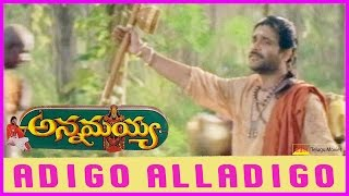 Adigo Alladigo Srihari vaasamu - Lord Venkateswara Telugu Devotional Song