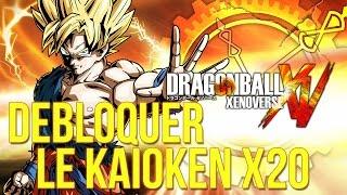 Dragon Ball Xenoverse | Debloquer le Kaioken x20