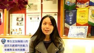 Publication Date: 2019-11-22   Video Title: TOEFL Junior® @ 順德聯誼總會翁祐中學 黎佩詩