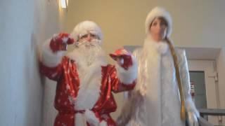 Новогоднее видео: битва за Деда Мороза.18+. 2017.
