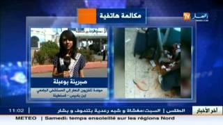 وزير الصحة يأمر بغلق مصلحة التوليد بمستشفى قسنطينة