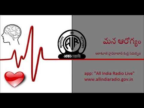 ALL INDIA RADIO HYDERABAD || మన ఆరోగ్యం || MULTIPLE SCLEROSIS ||