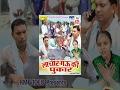 Lachar Gau Ki Pukar || लाचार गऊ की पुकार || Haryanvi Full Movies || Teli Film hindi