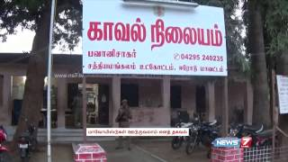 Warning of Maoists entry into Sathyamangalam forest in Erode issued