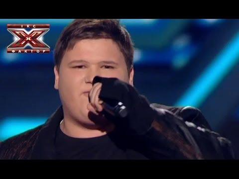 Песня победителя - Александр Порядынский - Гала-концерт - Х-фактор 4 - 04.01.2014