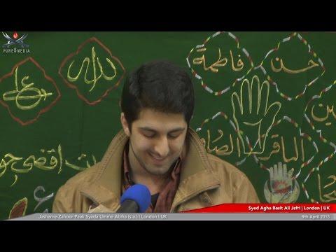 Qasida | Syed Agha Basit Ali Jafri | Jashan-e-Zahoor Paak Syeda Umme Abiha (s.a.)