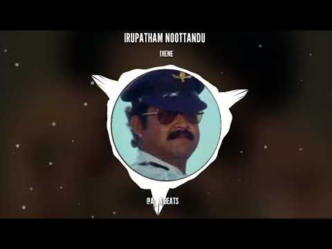#IRUPATHAM NOOTTANDU#THEME #MUSIC#